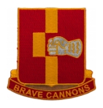 92nd Field Artillery Regiment Patch