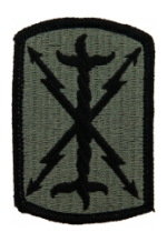17th Field Artillery Brigade Patch Foliage (Velcro Backed)