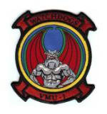 Marine Unmanned Aerial Vehicle Squadron Patches (VMU)