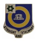 41st Infantry Regiment Distinctive Unit Insignia