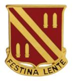 42nd Field Artillery Battalion Distinctive Unit Insignia