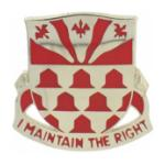 307th Engineer Battalion Distinctive Unit Insignia
