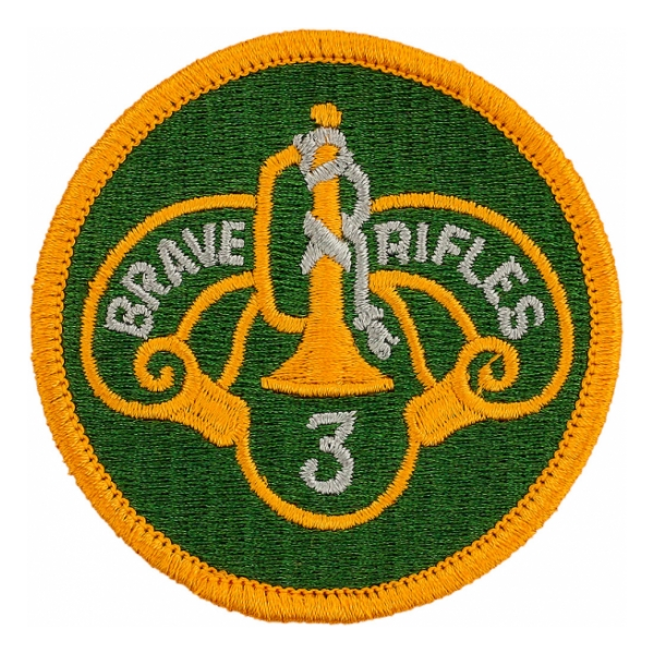 3rd Armored Cavalry Regiment Patch