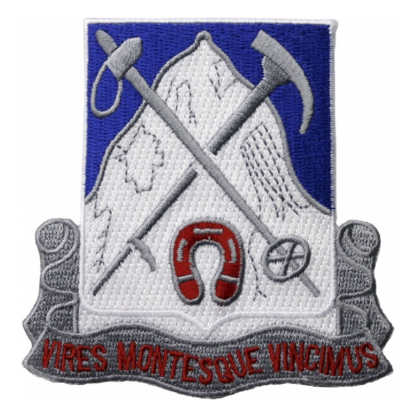 87th Infantry Regiment Patch
