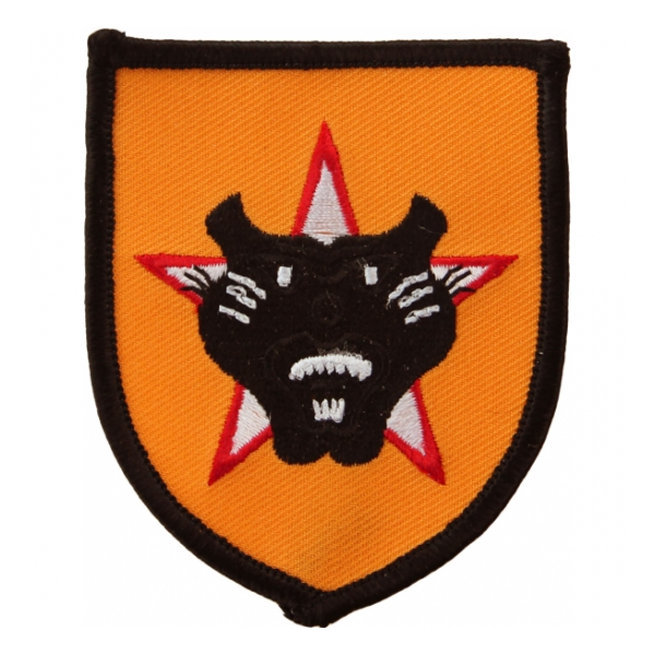 ARVN Ranger Patch