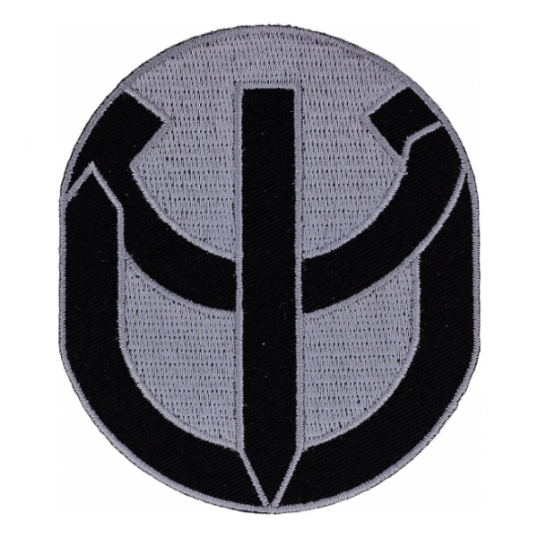 5th Psychological Operations Battalion Patch