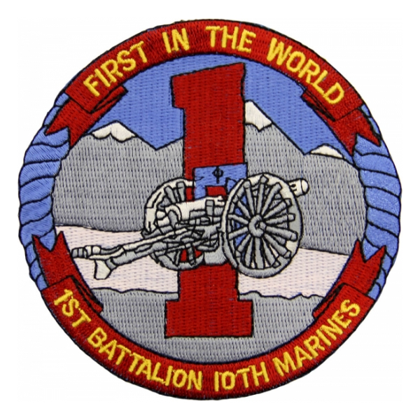 1st Battalion / 10th Marines Patch