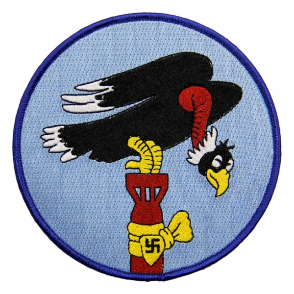 Air Force 547th Bomb Squadron Patch