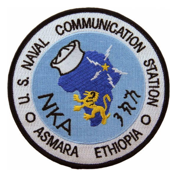 Naval Communication Station Asmara Ethiopia Patch