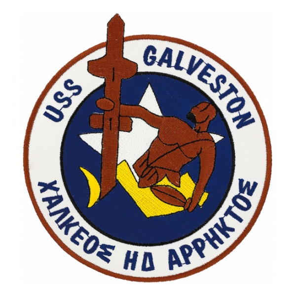 USS Galveston CLG-3 Ship Patch